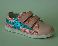 Туфли TOM.M арт.1078A pink, 26,29,30,31