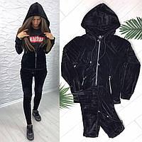 Женский велюровый костюм; Спортивный костюм; Чёрный; 3 цвета