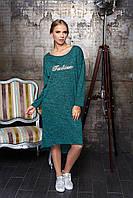 Молодежное женское зеленое платье А-55 44-54  размеры