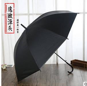 Большие яркие зонты Трость, фото 2