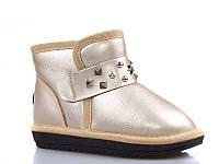 Детские угги для девочек. Зимняя обувь. 124-5 (8пар, 27-32)