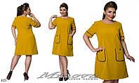 Платье 423 /ОМ