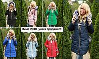 Зимняя женская куртка с мехом теплая стильная