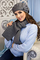 Зимний женский комплект «Олли» (берет и шарф) Темно-серый меланж