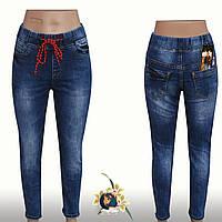 Джинсы женские зауженные пояс на резинке New Jeans