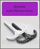 Монтажный дюбель-крюк 16-20 для крепления трубы