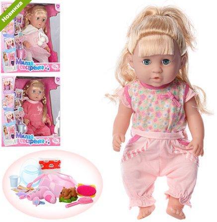 Кукла-пупс музыкальная Милая Сестренка R317003-18-C8-C22