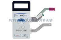 Клавиатура для СВЧ печи Samsung M1739NR DE34-00284A