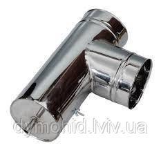 Трійник з конденсатовідводом  з нержавіючої сталі AISI 304, т. 0,8