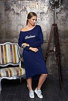 Молодежное женское синее платье А-55 44-54  размеры