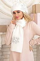 Зимний женский комплект «Офелия» (берет и шарф) Белый