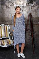 Молодежное женское серое платье А-55 44-54  размеры