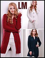 Красивый кардиган 88131 44 46 48 50 женский шерстяной зимний батал свободный модный теплый однотонный
