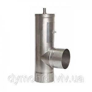 Трійник з конденсатовідводом  з нержавіючої сталі AISI 304, т. 0,5