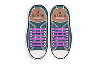СИЛИКОНОВЫЕ ШНУРКИ Antilaces Stars прямые Фиолетовый (SV565)