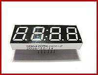 Часовой индикатор SMA420561KX-2.