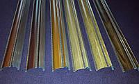 Карниз алюминиевый БПО-08 (ТРЕХРЯДНЫЙ), фото 1