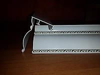 Карниз алюминиевый БПО-08 ТРЕХРЯДНЫЙ (2.5 м), фото 1