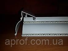Карниз алюминиевый БПО-08 (ТРЕХРЯДНЫЙ)