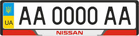Рамка под номерные знаки NISSAN (рамка номера)