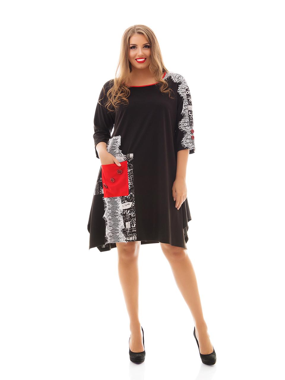 Женское платье 74 размера