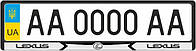 Рамка под номерные знаки LEXUS (рамка номера)