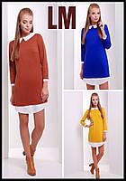 Красивое платье 881624 Р 42 44 46 48 50 женское синее желтое весеннее деловое батал повседневное школьное