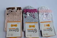 Детские носки производства Турции