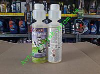 Присадка для бензина Wynns Supremium Petrol Benzin W22810 (0.250мл)