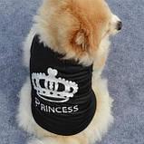 Жилетка для маленькой собачки Принцесса, фото 4
