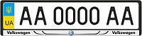 Рамка под номерные знаки VW (рамка номера)
