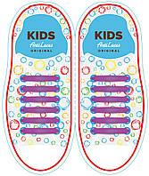 СИЛИКОНОВЫЕ ШНУРКИ для детской обуви Antilaces Kids Фиолетовый (KV38)