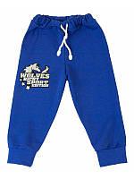 Спортивные штаны для мальчика с принтом