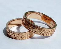 """Кольцо """"Свадебник 2"""" (толщ. 2,3мм)"""