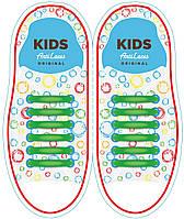 СИЛИКОНОВЫЕ ШНУРКИ для детской обуви Antilaces Kids Зеленый (KG38)