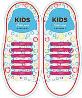 СИЛИКОНОВЫЕ ШНУРКИ для детской обуви Antilaces Kids Розовый (KP38)