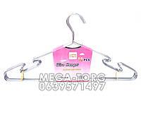 Плечикиметаллические хромированные с вырезами, длина 40 см, ширина плеча 0,3 см.