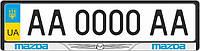 Рамка под номерные знаки MAZDA (рамка номера)