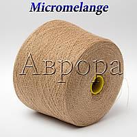 Micromelange (100% кашемир, 1400м/100г)