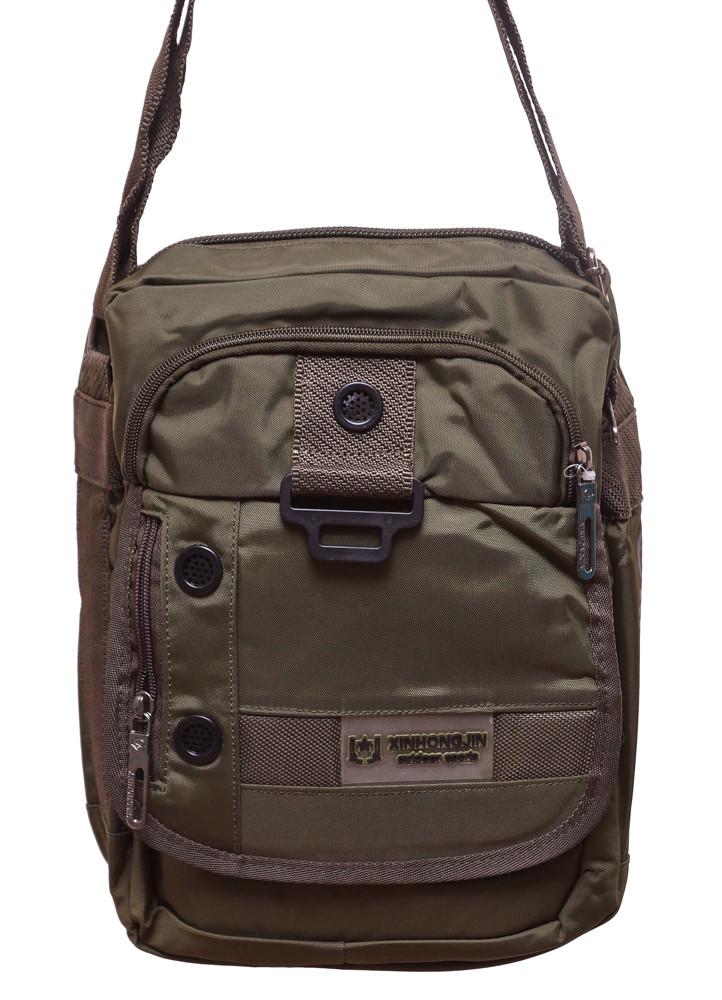 Модная сумка на плечо 622
