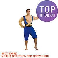 Карнавальный костюм Атлет / костюм для выступления