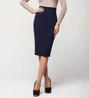 Женская юбка Карандаш джерси, фото 1