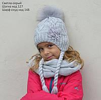 Орхидея. Детская зимняя шапка. 52-56см. Св.серые., фото 1