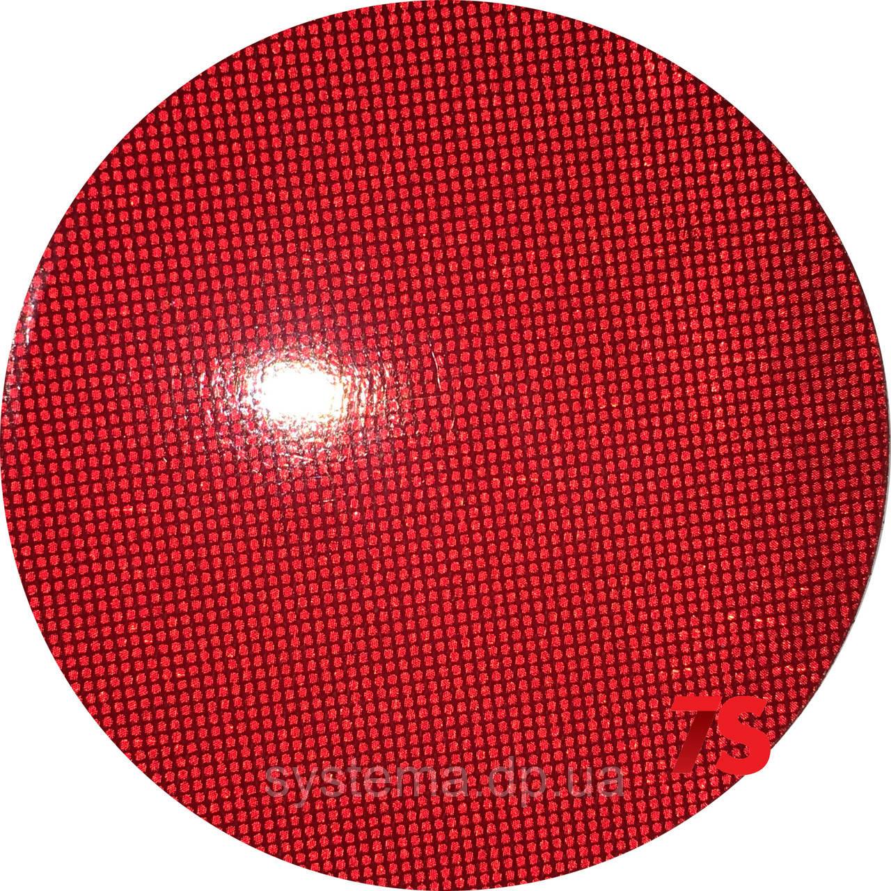 Катафот (отражатель) с оптической системой из микропризм на самоклейке круглый д. 50 мм, красный