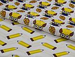 Отрез ткани с жёлтыми карандашами на белом фоне,  № 906а размер 102*160, фото 4