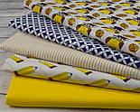 Отрез ткани с жёлтыми карандашами на белом фоне,  № 906а размер 102*160, фото 5