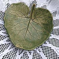 "Блюдо Tatiana ""Green leaf"" 17 см"