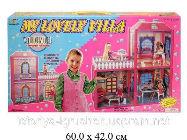 Игровой домик для кукол My lovely villa 6984