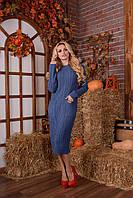 Вязаное платье Осень, фото 1