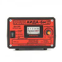Зарядное для аккумуляторов АИДА 6м